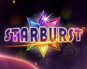 ستاربيرست (Starburst)