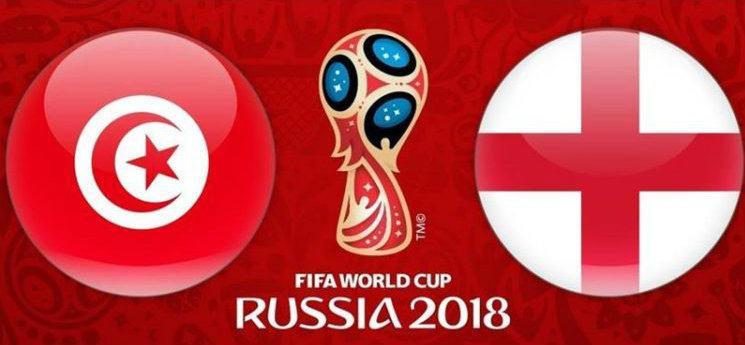 Tunisia vs England Prediction