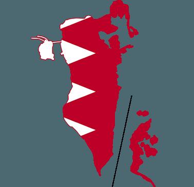 كازينو البحرين