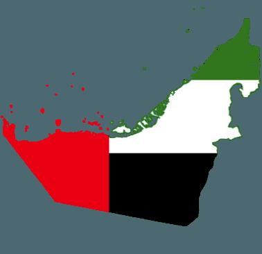 كازينو الإمارات العربية المتحدة