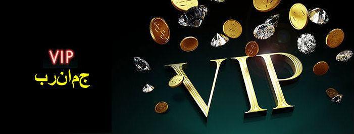 Climb VIP ladder at bet365 Casino