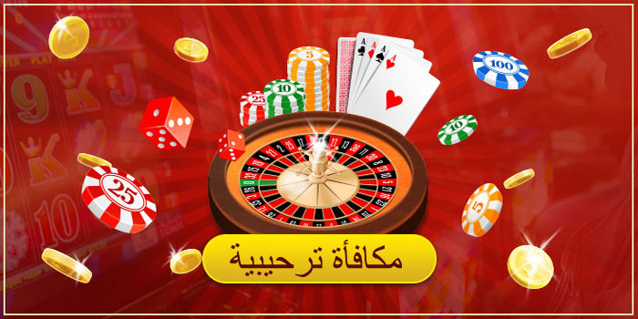 Importance of Welcome Bonus for Arab players